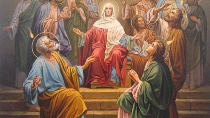 Пятидесятница. Сошествие Святого Духа. День Святой Троицы